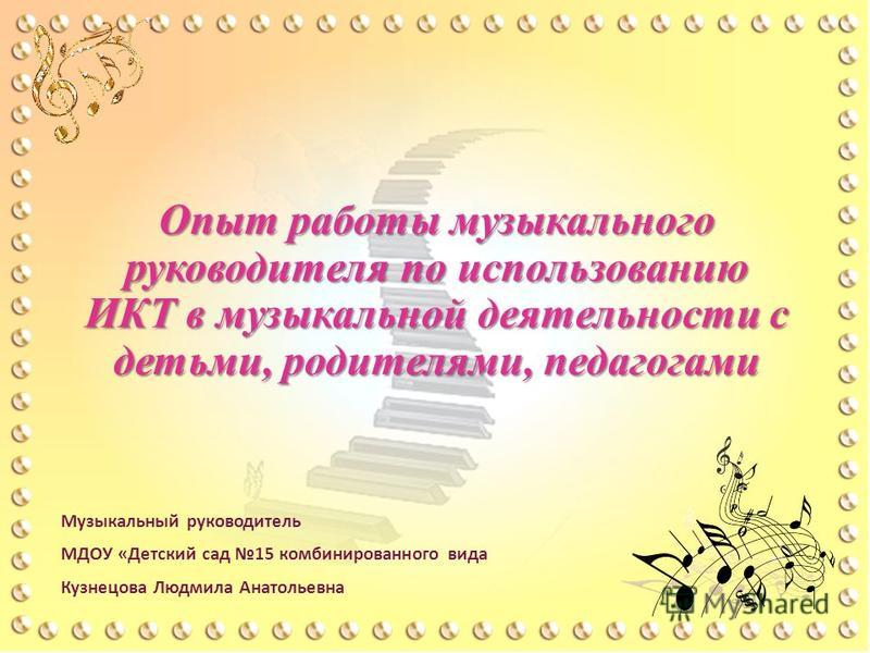 Детский сад 112 Ангарск