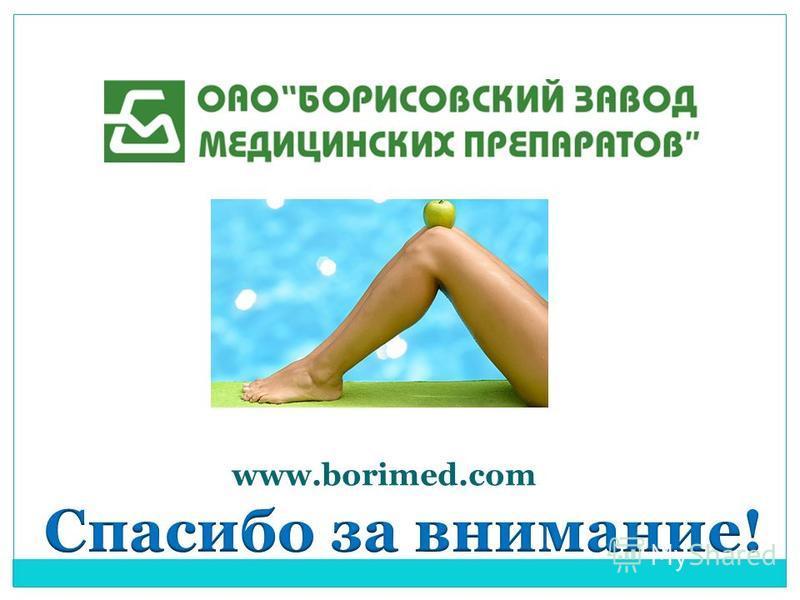www.borimed.com