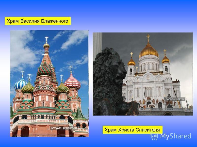 Московский кремль – исторический центр Москвы