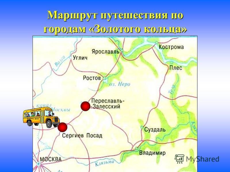 Сергий Радонежский Троице – Сергиева лавра