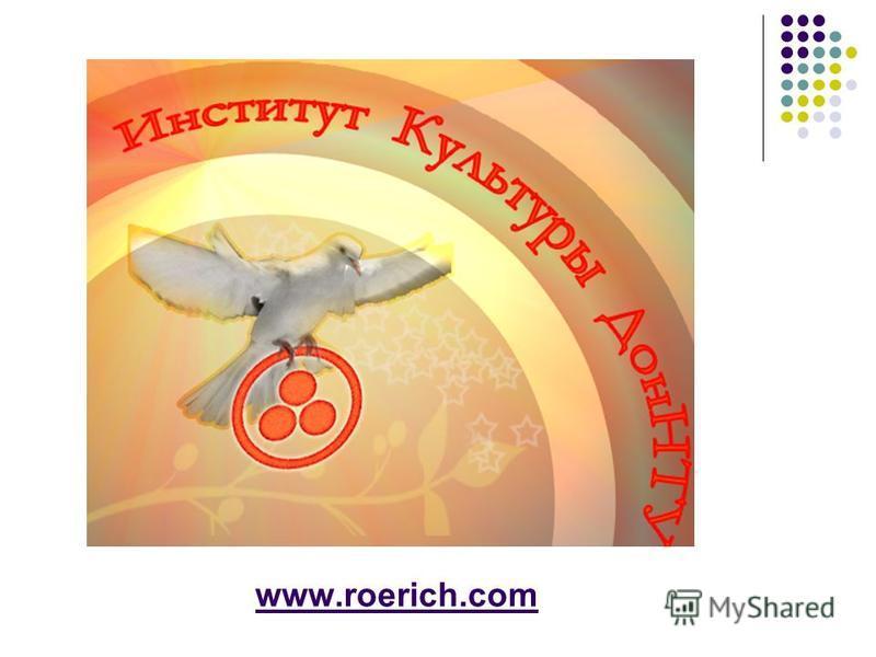www.roerich.com