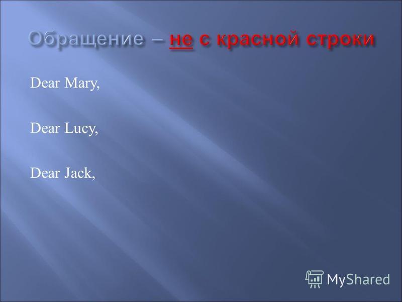 Dear Mary, Dear Lucy, Dear Jack,