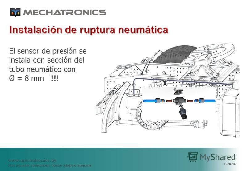 www.mechatronics.by Мы делаем транспорт более эффективным Slide 14 El sensor de presión se instala con sección del tubo neumático con Ø = 8 mm !!!