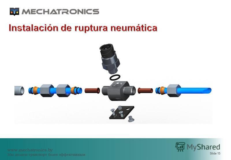 www.mechatronics.by Мы делаем транспорт более эффективным Slide 15