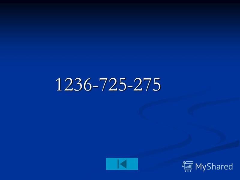 1236-725-275 1236-725-275