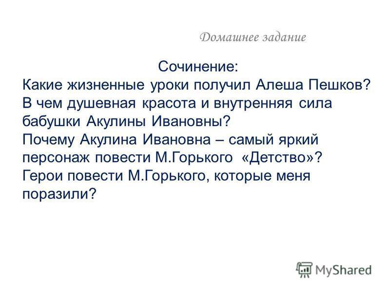 Продается собрание сочинений максима горького- фотография 1 нажмите, чтобы перейти в профиль