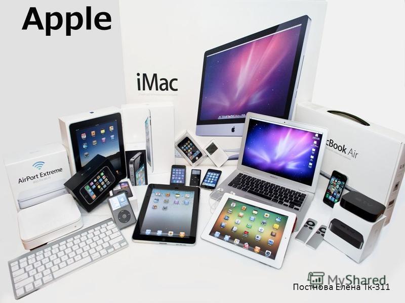 Apple Постнова Елена Тк-311