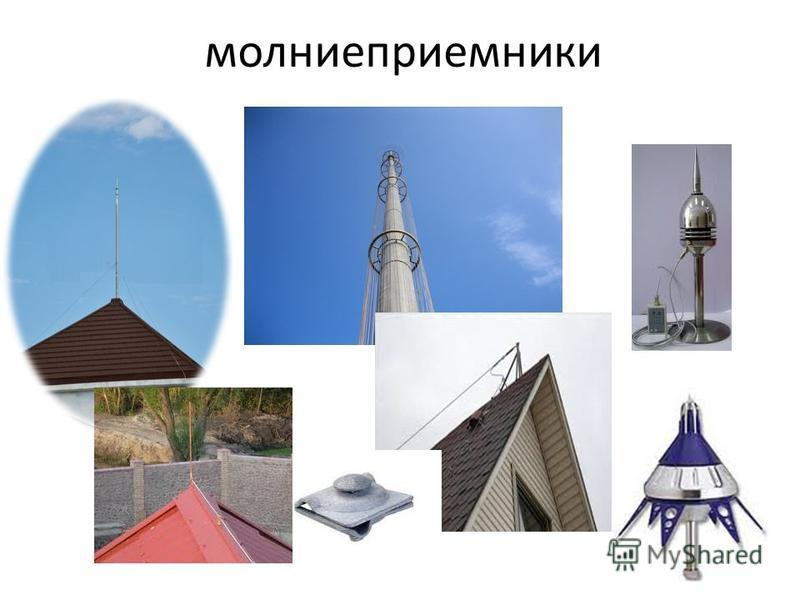 ОТЛИЧИЯ ТКП 336 ОТ РД 34.21.122-87