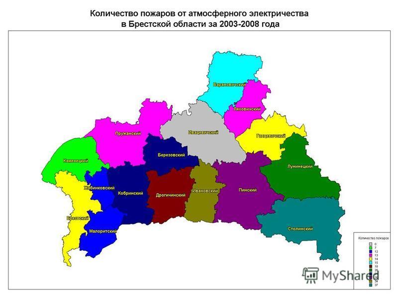 Статистика по пожарам за 2003-2008 гг.