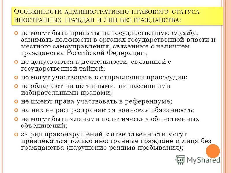 В Беларуси увеличен минимальный стаж для начисления пенсии
