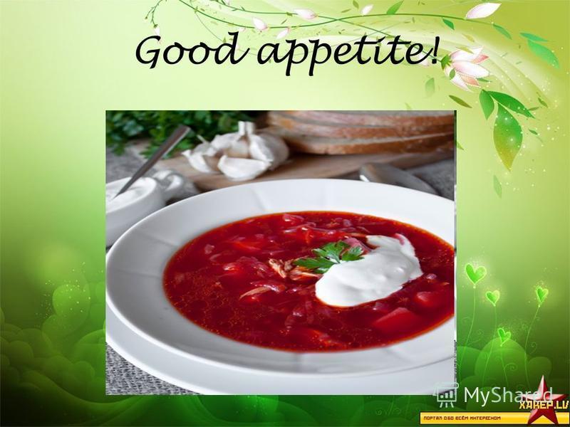 Good appetite!
