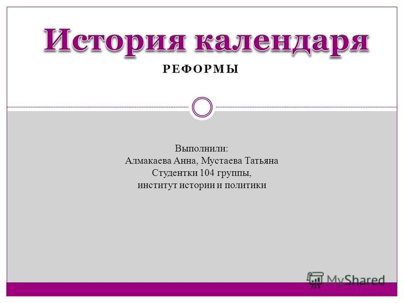 Проект на тему праздники и традиции россии