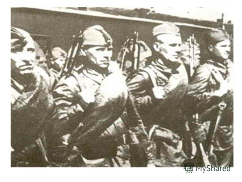 Осетия и осетины в годы Великой Отечественной войны (1941-1945 гг.) Осетин я знаю хорошо. Это народ гордый, умеет постоять за Родину в любой обстановке и с большим достоинством. И. Сталин