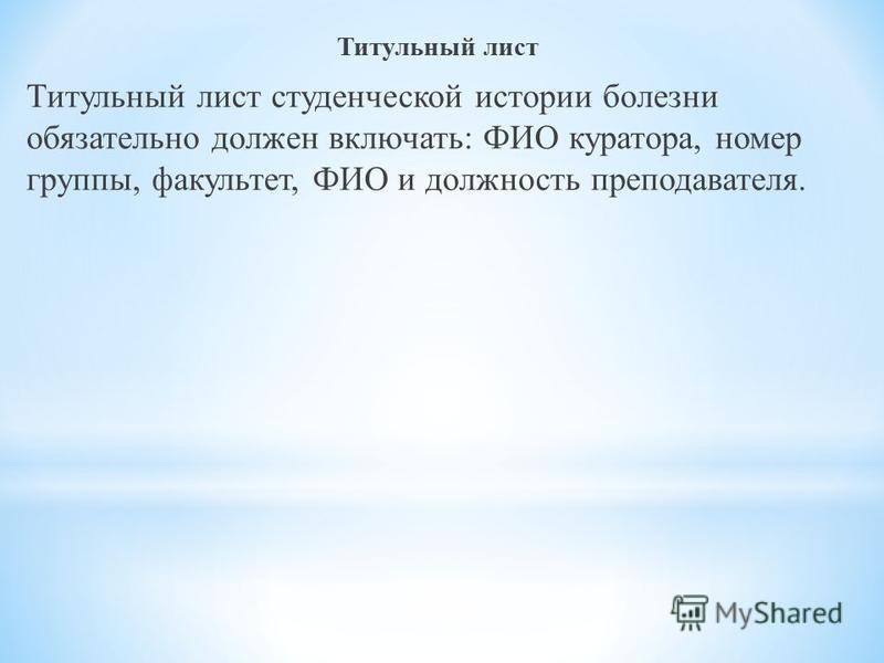 rezhushaya-bol-vnizu-zhivota-i-otrizhka