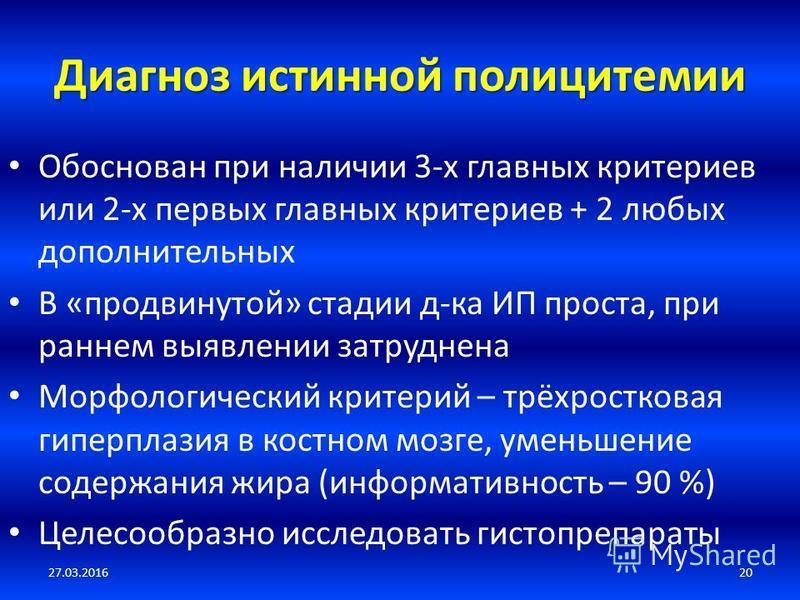 ПУЛЬСОКСИМЕТРИЯ 27.03.201619