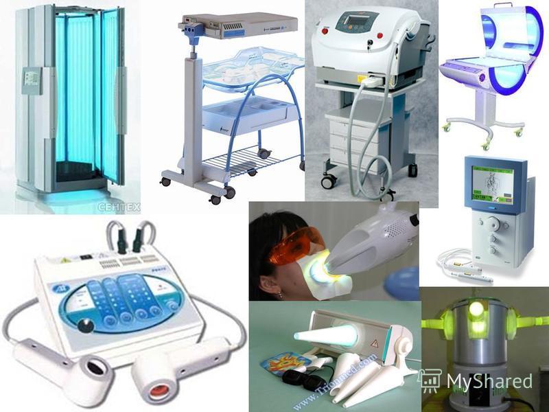 О БОРУДОВАНИЕ Лечение солнцем имеет название гелиотерапия. При лечении светом применяются специальные лампы, которые могут генерировать почти весь спектр видимого света. В косметологии для лечения некоторых кожных заболеваний применяются лазеры, дихр