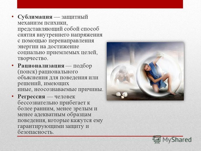 analniy-period-psihoseksualnogo-razvitiya