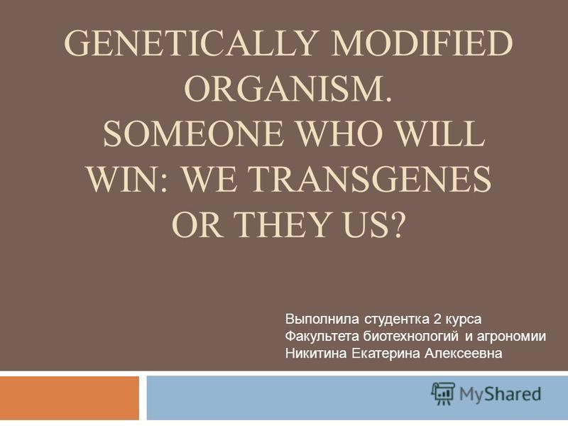genetically modified organism 2 essay