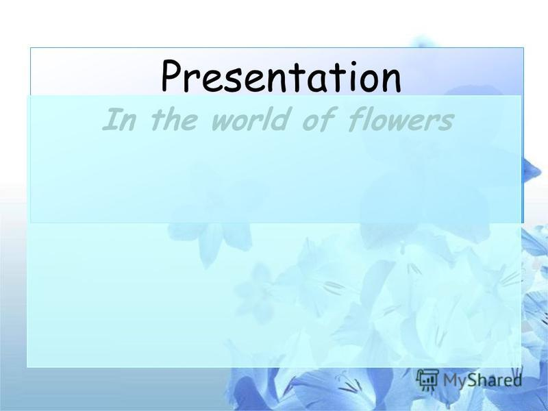 Рresentation In the world of flowers
