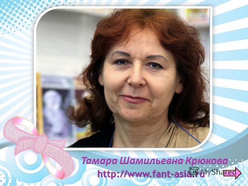 http://www.fant-asia.ru