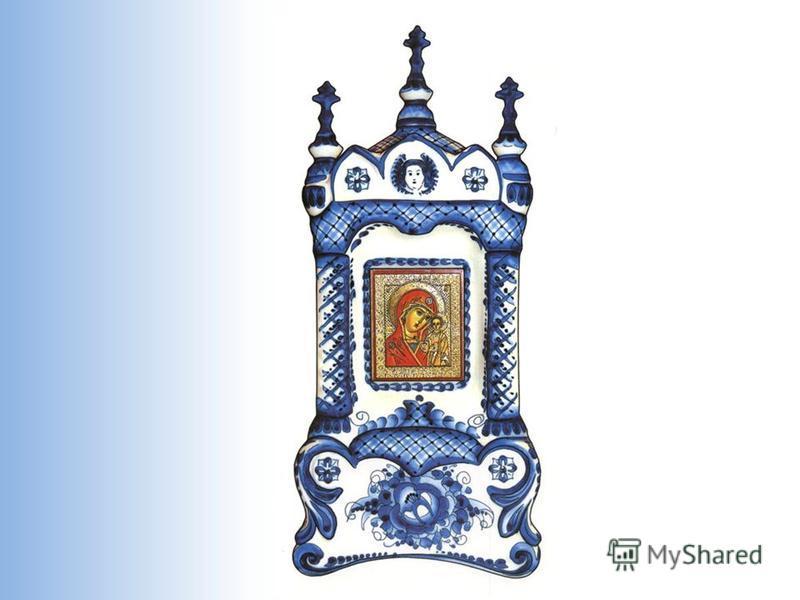 Гжель – это название живописного подмосковного региона, что в шестидесяти километрах от Москвы. Слово «гжель» сегодня невероятно популярно. С ним ассоциируется красота, гармония, сказка и быль. Сколько же лет этому русскому народному промыслу? Высоко