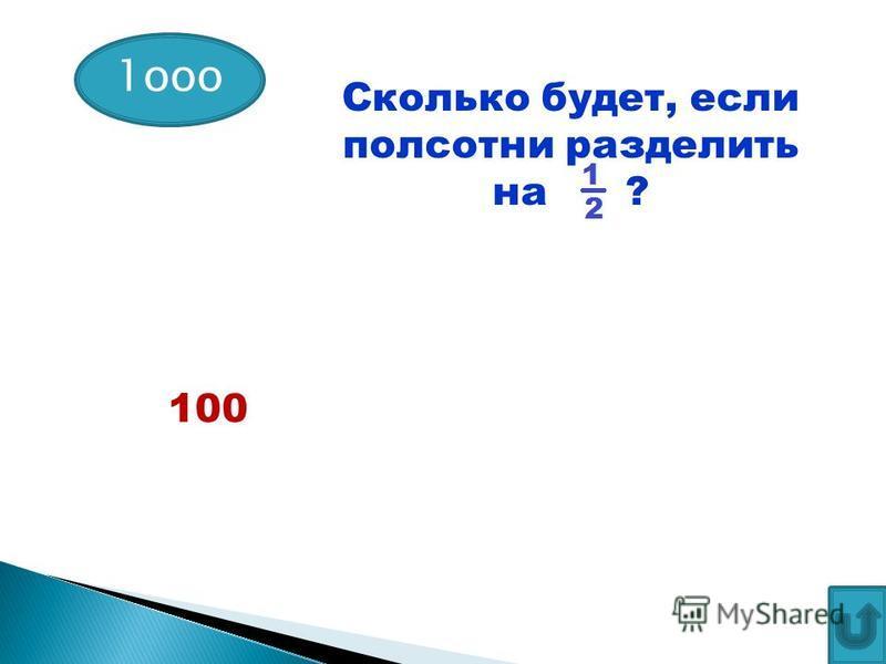 За книгу заплатили 1 рубль и еще половину стоимости книги. Сколько стоит книга? 8 аоаоаоаоаоаоаоаоаоаоаоаоаоаоаоаоаоаоаоаоаоаоаоаоаоаоаоаоаоаоаоаоаоаоаоаоаоаоаоаоаоаоаоаоаоаоао 2 рубля