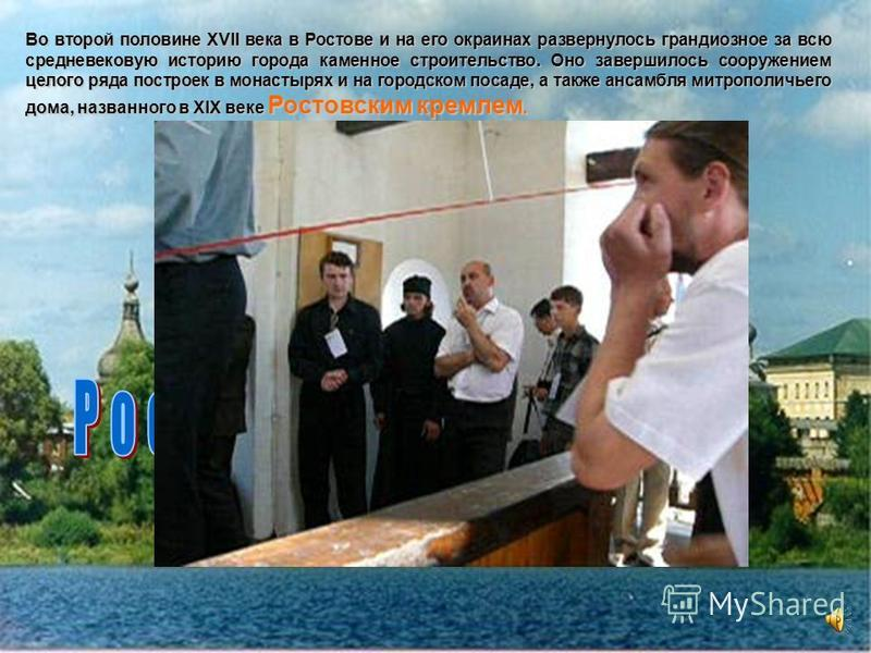 Царь – пушка, царь – колокол, грановитая и оружейная палаты и ещё много интересного увидите, если вам посчастливится побывать в Москве. Но сегодня мы не задержимся долго в столице, а посетим другие не менее прекрасные древние города «Золотого кольца»