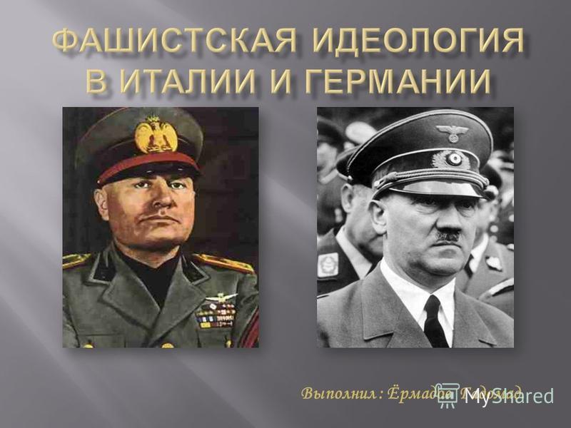 Выполнил : Ёрмадов Гадомад.