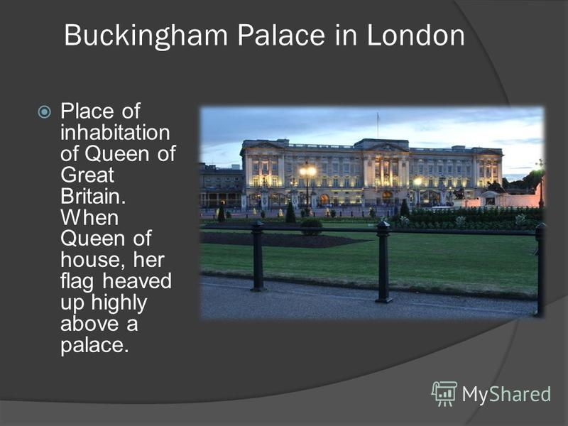 Buckingham Palace in London Place of inhabitation of Queen of Great Britain. When Queen of house, her flag heaved up highly above a palace.