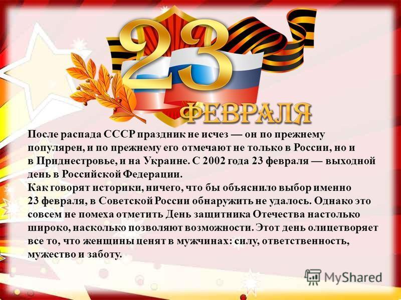 Выходные в 2017 года в россии как отдыхаем на новый год