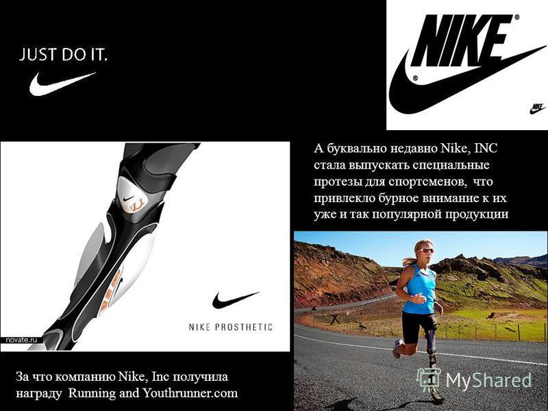 Основная продукция - Спортивная обувь и одежда - Спортивные инвентарь
