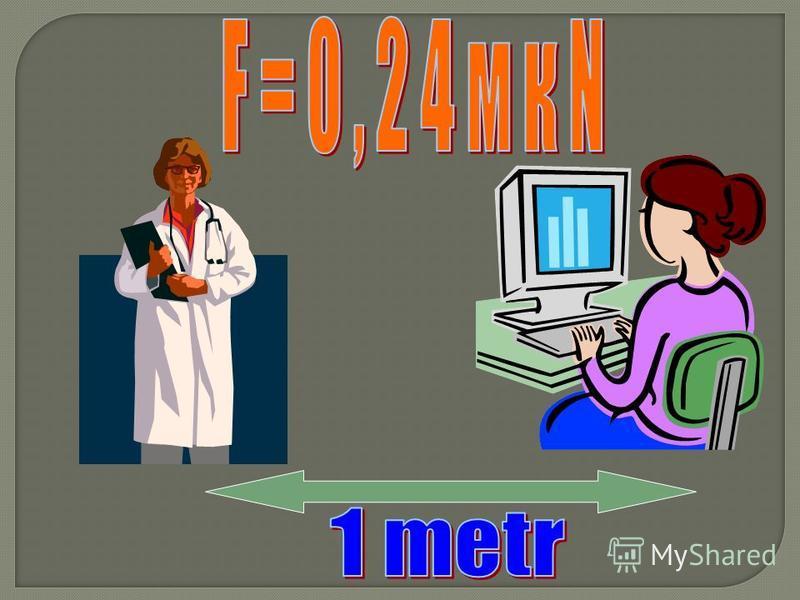 Fiziki manysy: Iki bir kilogrammly jisimleri ň bir metr aralykdaky özara dartuw güýji