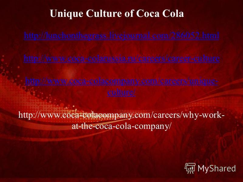 http://lunchonthegrass.livejournal.com/286052. html http://www.coca-colarussia.ru/careers/career-culture http://www.coca-colacompany.com/careers/unique- culture/ http://www.coca-colacompany.com/careers/why-work- at-the-coca-cola-company/