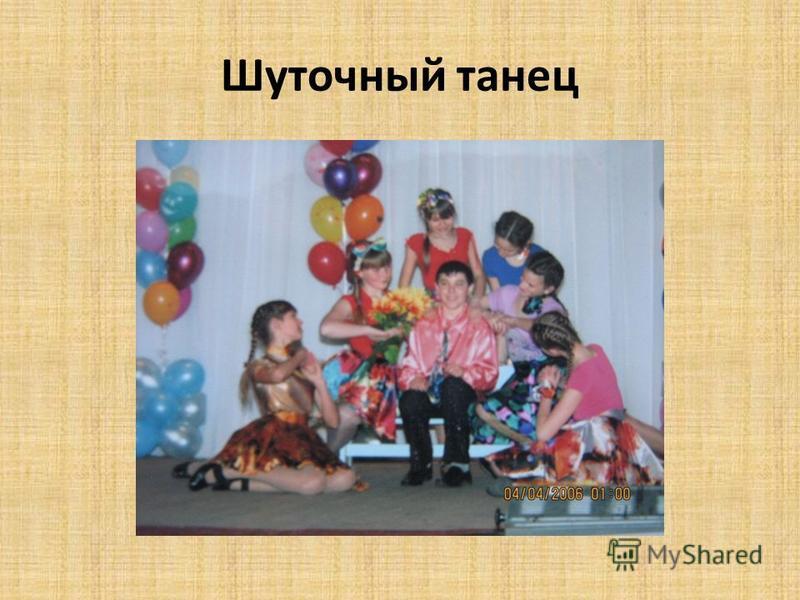 Выступление в Александровке