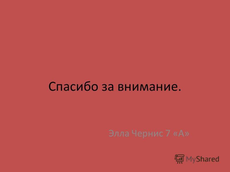 В середине 1950 начале 1960-х несколько стихотворений Бергголиц были распространены в самиздате. В1960-е вышли её поэтические сборники: «Узел», «Испытание», в 1970- е «Верность», «Память».самиздате 1960-е 1970- е Умерла Оольга Бергголиц в Ленинграде
