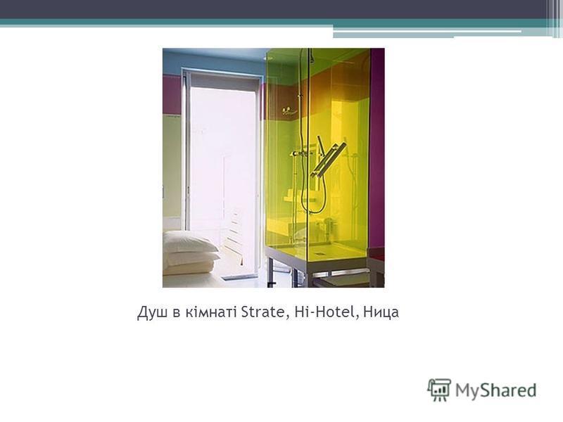 Душ в кімнаті Strate, Hi-Hotel, Ница