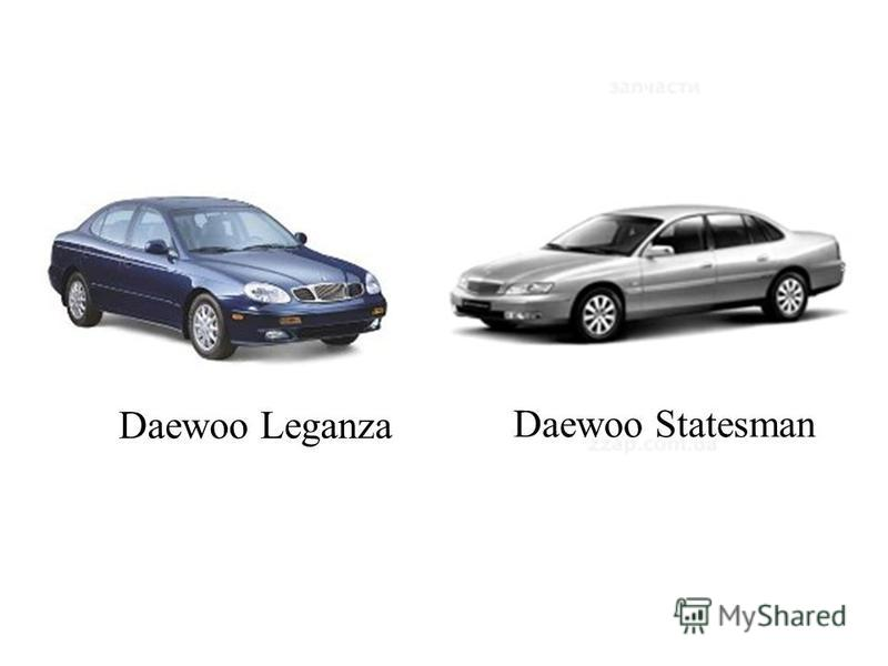 Daewoo Leganza Daewoo Statesman