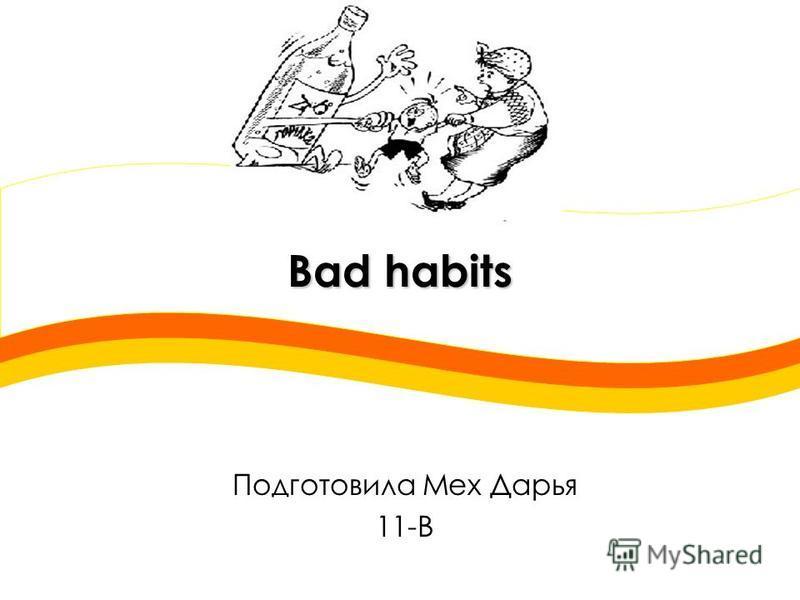 Bad habits Подготовила Мех Дарья 11-В