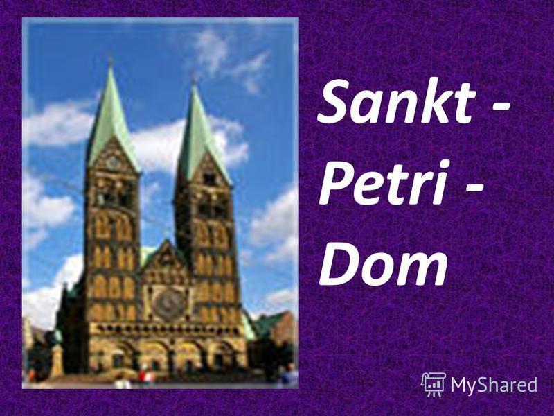 Sankt - Petri - Dom