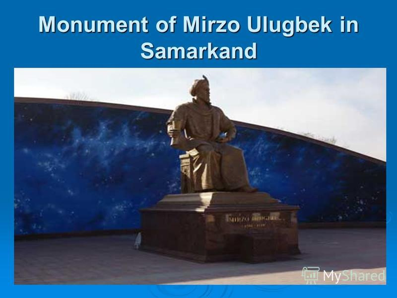 Monument of Mirzo Ulugbek in Samarkand