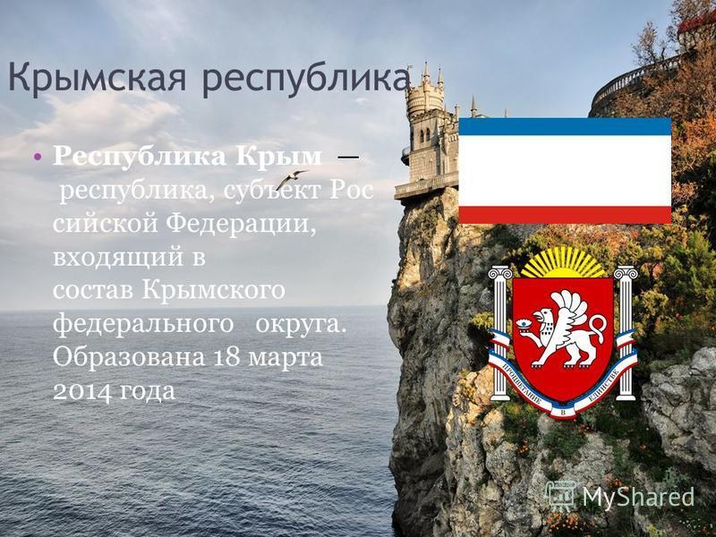 Подготовил Дмитрий Сергеевич 9 «Д» класс Совместно с «Одесской киностудией»