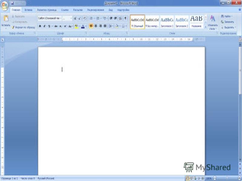 скачать программу для печати текста - фото 6