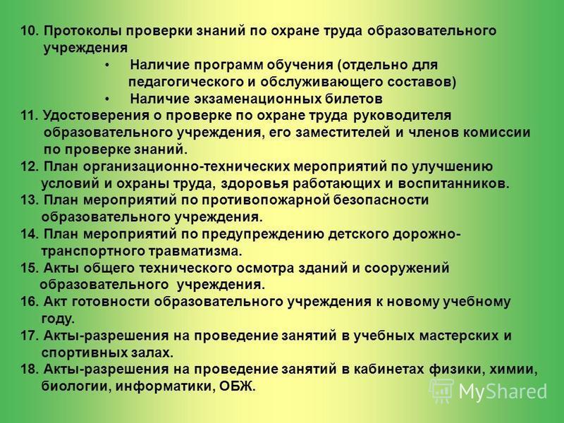 Обращение за визой в США Часто задаваемые вопросы - Россия