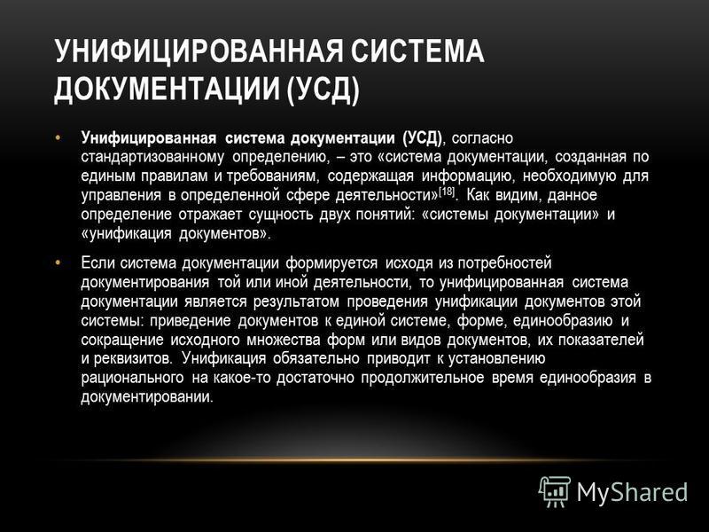 Автозаводское БТИ : БТИ : Район ЮАО 115280, г.Москва, 1-й