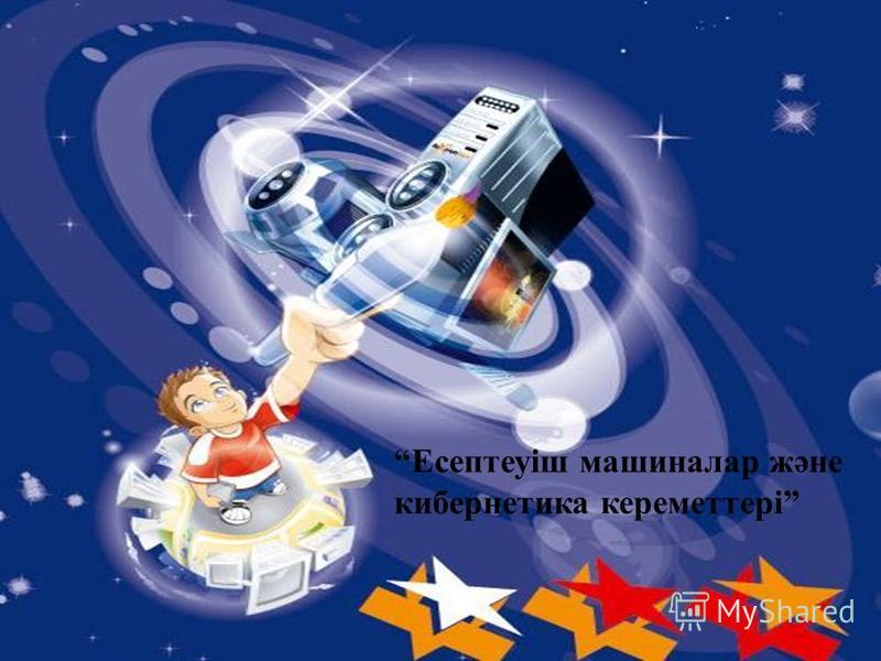 Қазіргі таңда әлемде 17 ірі айлақтар бар. Соның бірі- Байқоңыр дүние жүзіндегі ең үлкен ғарыш айлағы болып табылады. Басқа ғарыш айлақтары Байқоңырмен бәсекелесе алмайды. Өйткені, қазақ даласынан жіберілген зымырандар Ай, Шолпан, Марс, Юпитер сынды ғ