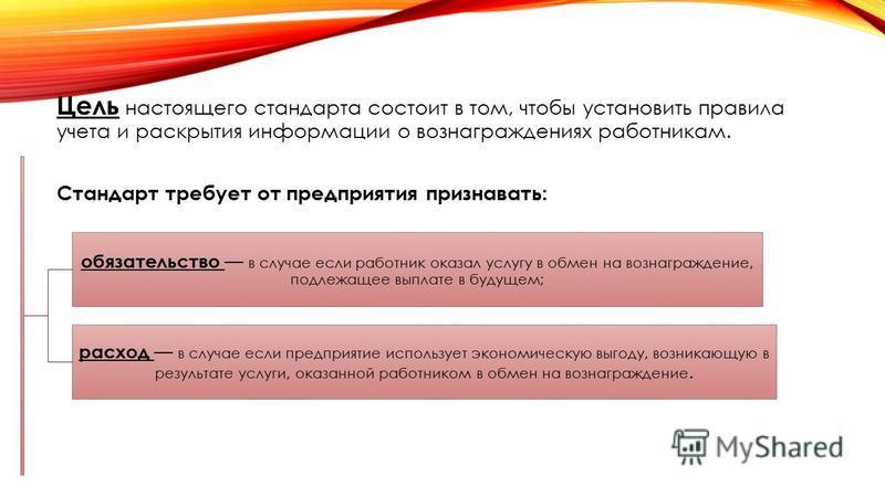 Дата принятия 1999 г. Последние изменения 2011 г.