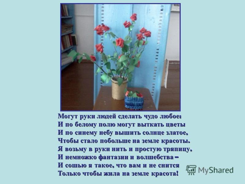 А свои цветы мы подарим маме!