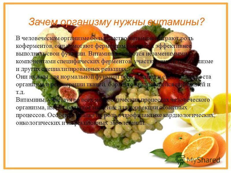 Избыток витамина F При избытке витамина F токсичных эффектов установлено не было, однако чрезмерное употребление приводит к увеличению веса. Злоупотребление омега-3 жирными кислотами становиться причиной разжижения крови, провоцируя кровотечение. Изб