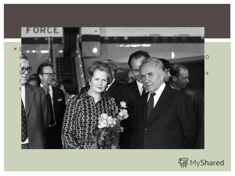 В 1980 году Косыгина освобождают от всех должностей в связи с ухудшением здоровья, а позднее, 18 декабря 1980 года он умирает. За период своей политической карьеры Косыгин не только занимался разработкой экономических преобразований, но также внес су