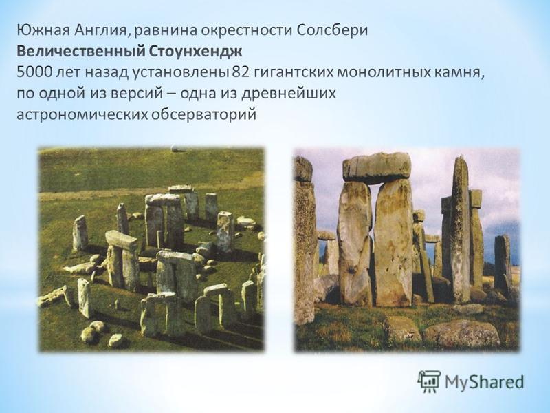 Алексеева Анастасия 3 «В»